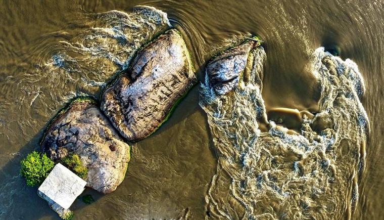La piedra del medio sobre el Orinoco